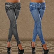 Fashion Low-waist Slim Fit Leggings