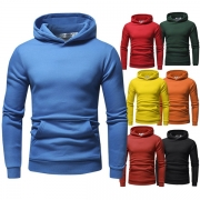 Fashion Solid Color Long Sleeve Slim Fit Men's Hoodie