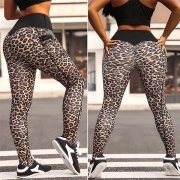 Sexy Contrast Color High Waist Slim Fit Leopard Leggings
