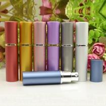 Mini Portable Refillable Perfume Atomizer Spray Bottles