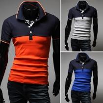 Fashion Contrast Color Short Sleeve Men's POLO T-shirt