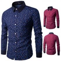 Fashion Printed Single-breasted Lapel Long Sleeve Men's Shirt