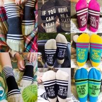 Fashion Stripe Letters Embroidery Unisex Socks
