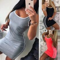 Sexy Scoop Neck Side Stripe Slim-fit Cami Dress