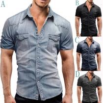 Fashion Short Sleeve POLO Collar Man's Denim Shirt