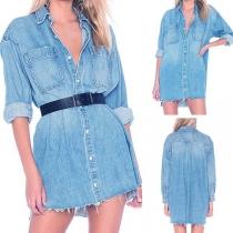 Fashion Long Sleeve POLO Collar Loose Denim Shirt Dress