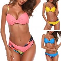 Sexy Low-waist Contrast Color Printed Bikini Set