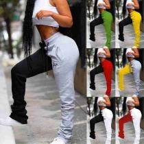 Fashion Contrast Color Elastic Waist Sports Pants