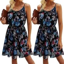 Sexy Backless Ruffle Hem Printed Sling Dress