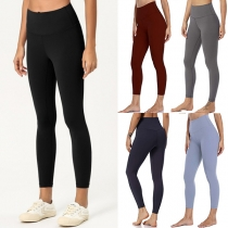 Simple Style High Waist Solid Color Stretch Sports Leggings
