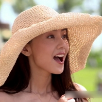 Fashion Foldable Wide Brim Straw Hat Sunscreen Sun Hat