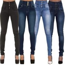 Fashion Sexy High Waist Stretch Slim Fit Jeans
