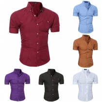 Fashion Solid Color Short Sleeve POLO Collar Men's Shirt