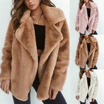 Fashion Solid Color Long Sleeve Lapel Plush Coat(No Buttons)