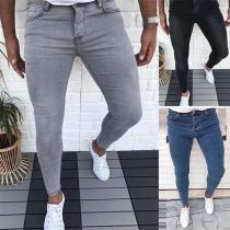 Fashion Low-waist Slim Fit Jeans For Men