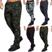 Fashion Drawstring Waist Men's Casual Pants