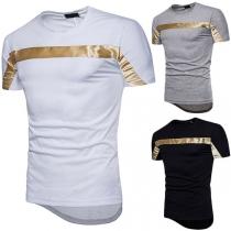 Fashion Contrast Color Short Sleeve Round Neck Irregular Hem Men's T-shirt