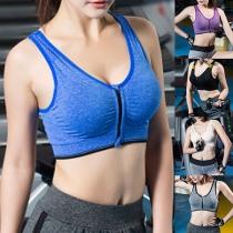Fashion Solid Color Front-zipper Sports Bra